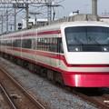 Photos: 東武特急りょうもう200系 209F