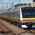 Photos: 南武線E233系8000番台 N23編成