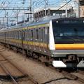 南武線E233系8000番台 N7編成