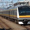 Photos: 南武線E233系8000番台 N25編成