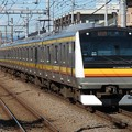 Photos: 南武線E233系8000番台 N6編成