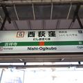 Photos: #JC10 西荻窪駅 駅名標【下り】