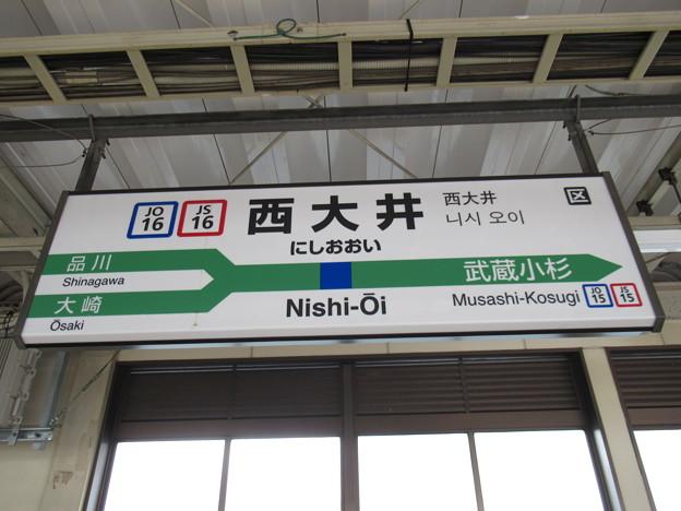 Photos: #JO16 西大井駅 駅名標【下り】