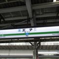 #JK36 王子駅 駅名標【北行】