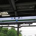 Photos: #JK36 王子駅 駅名標【南行】