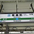 Photos: #JK25 有楽町駅 駅名標【京浜東北線 北行】