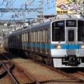 Photos: 小田急江ノ島線1000形 1752F