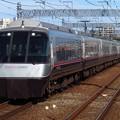 小田急ロマンスカーEXEα30000形 30051F+30251F
