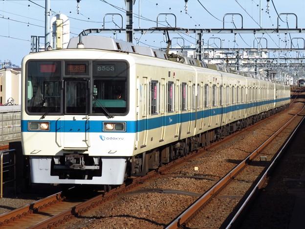 小田急小田原・多摩線8000形 8263F+8063F