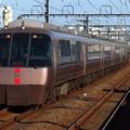 Photos: 小田急ロマンスカーEXE30000形 30057F
