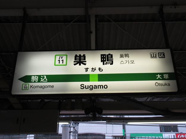 #JY11 巣鴨駅 駅名標【外回り】