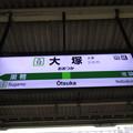 Photos: #JY12 大塚駅 駅名標【外回り】