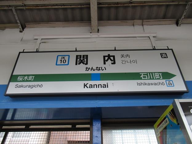 #JK10 関内駅 駅名標【下り】