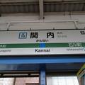Photos: #JK10 関内駅 駅名標【下り】