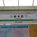 Photos: #JK11 桜木町駅 駅名標【上り】