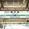 Photos: #JO11 東戸塚駅 駅名標【下り】