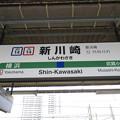 Photos: #JO14 新川崎駅 駅名標【下り】