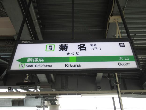 #JH15 菊名駅 駅名標【下り】