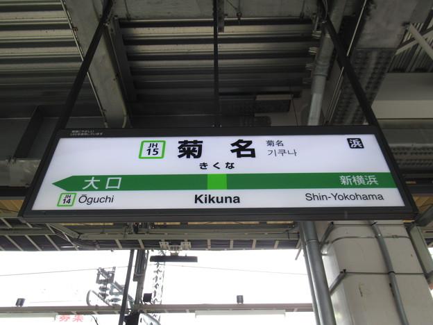#JH15 菊名駅 駅名標【上り】