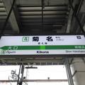 Photos: #JH15 菊名駅 駅名標【上り】