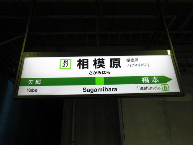 Photos: #JH27 相模原駅 駅名標【下り】