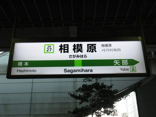 #JH27 相模原駅 駅名標【上り】
