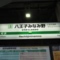 Photos: #JH30 八王子みなみ野駅 駅名標【上り】