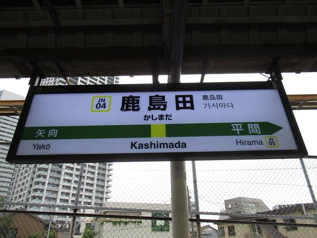 #JN04 鹿島田駅 駅名標【下り】