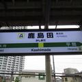 Photos: #JN04 鹿島田駅 駅名標【下り】