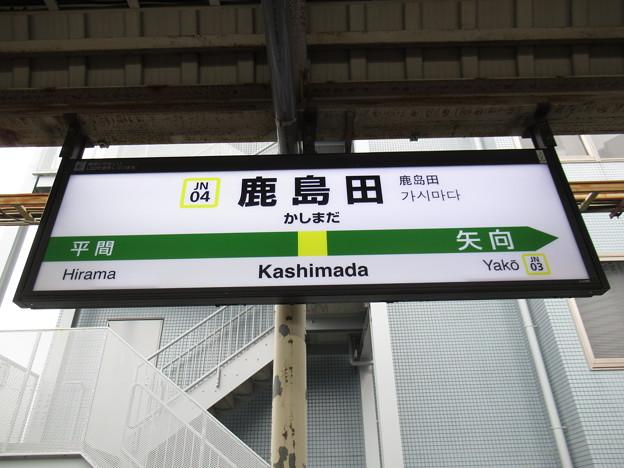 #JN04 鹿島田駅 駅名標【上り】