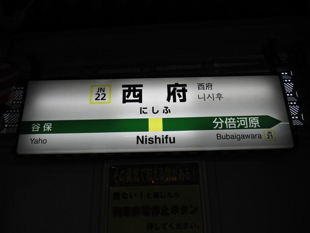 Photos: #JN22 西府駅 駅名標【上り】