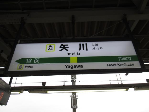 Photos: #JN24 矢川駅 駅名標【上り】
