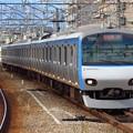 Photos: 相鉄線10000系 10703F