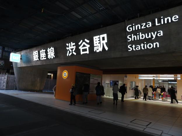 渋谷駅(銀座線)