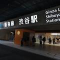 Photos: 渋谷駅(銀座線)