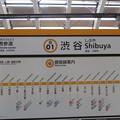 Photos: #G01 渋谷駅 駅名標【銀座線 1】