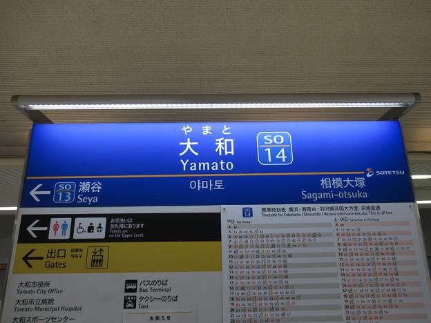 Photos: #SO14 大和駅 駅名標【上り】