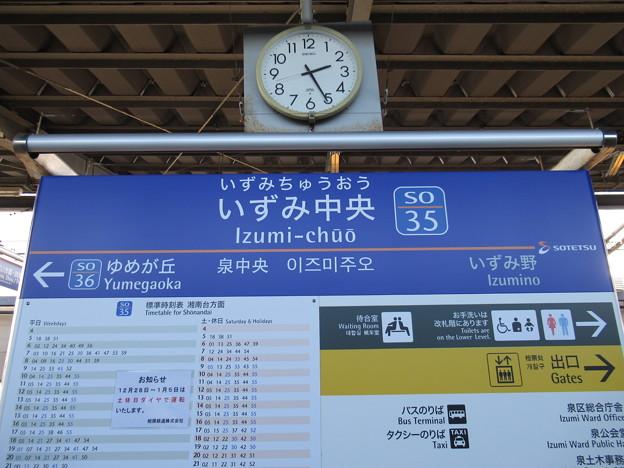 #SO35 いずみ中央駅 駅名標【下り】