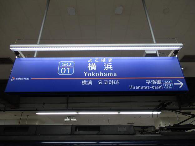 #SO01 横浜駅 駅名標