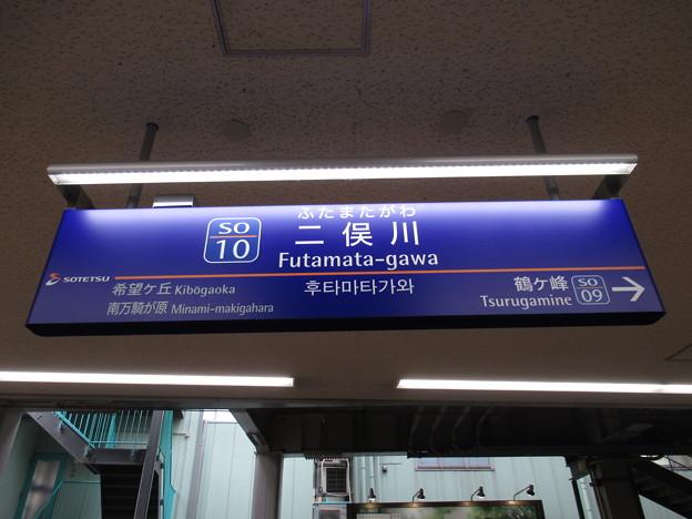 Photos: #SO10 二俣川駅 駅名標【上り】