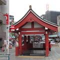 Photos: 浅草駅(銀座線 4番口)