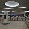 Photos: 羽田空港国際線ターミナル駅