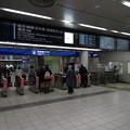 羽田空港国内線ターミナル駅