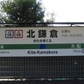 Photos: #JO08 北鎌倉駅 駅名標【上り 1】