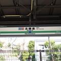 Photos: #JO08 北鎌倉駅 駅名標【下り】
