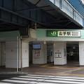 Photos: 山手駅