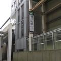 石川町駅 中華街口