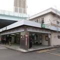 Photos: 新子安駅