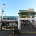 Photos: 鴨居駅 北口