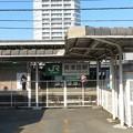Photos: 長津田駅 南口